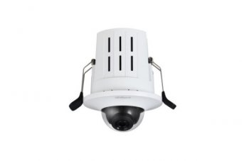 DAHUA caméra dome IP IPC-HDB4431GA-S36 4Mp 3.6mm POE encastrable